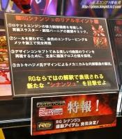 静岡ホビーショー2016 0910