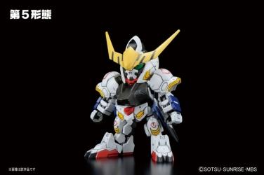 BB戦士 No.401 ガンダムバルバトスDX6
