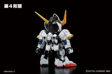 BB戦士 No.401 ガンダムバルバトスDX5