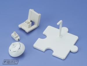 HGPG プチッガイミルクホワイトのテストショット003