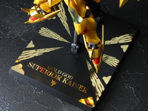 SDX 黄金神スペリオルカイザー サンプル10