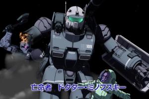 「機動戦士ガンダム THE ORIGIN IV 運命の前夜」予告映像t1