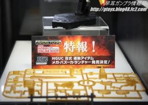 静岡ホビーショー2016 1512