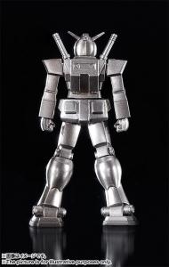超合金の塊 ガンダムシリーズ GM-01:ガンダム2