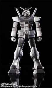 超合金の塊 ガンダムシリーズ GM-01:ガンダム1