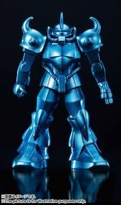 超合金の塊 ガンダムシリーズ GM-04:グフ3