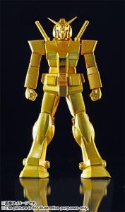 超合金の塊 ガンダムシリーズ GM-01:ガンダム3
