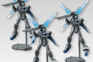 機動戦士ガンダム ユニバーサルユニット Gビットセット【プレミアムバンダイ限定】t