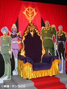デギン公王の椅子6