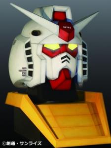 実物大RX-78-2 ガンダムヘッド2