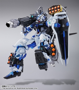 METAL BUILD ガンダムアストレイブルーフレーム フル・ウェポン装備03