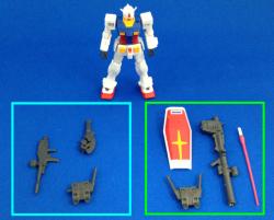 機動戦士ガンダム ユニバーサルユニット 第1弾 サンプル3