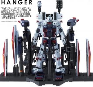 MG ウエポン&アーマーハンガー FOR フルアーマー・ガンダム Ver.Ka (GUNDAM THUNDERBOLT版 05