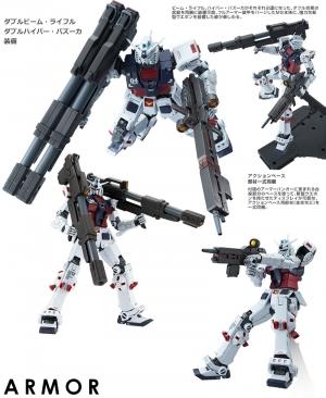 MG ウエポン&アーマーハンガー FOR フルアーマー・ガンダム Ver.Ka (GUNDAM THUNDERBOLT版 04