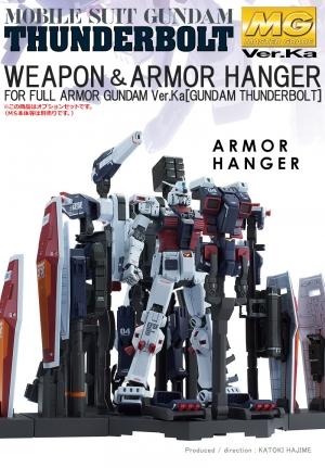 MG ウエポン&アーマーハンガー FOR フルアーマー・ガンダム Ver.Ka (GUNDAM THUNDERBOLT版 02