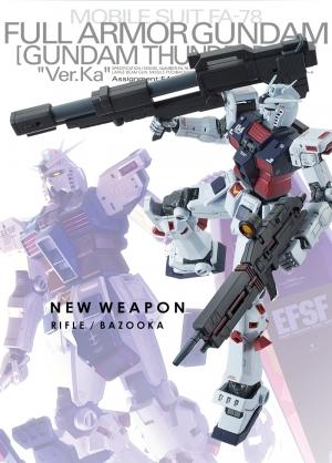 MG ウエポン&アーマーハンガー FOR フルアーマー・ガンダム Ver.Ka (GUNDAM THUNDERBOLT版 01