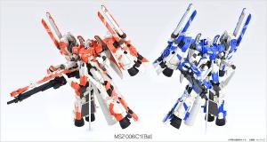 MSZ-006(C1)[Bst] ハミングバード(Ver.RED)(Ver.BLUE)