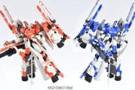 MSZ-006(C1)[Bst] ハミングバード(Ver.RED)(Ver.BLUE)t1