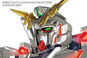 機動戦士ガンダムユニコーン RE0096 COMPLETE BEST t