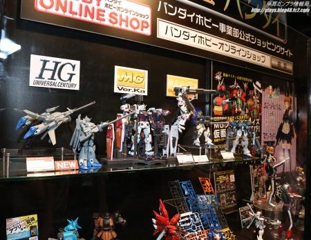 C3 TOKYO 2016 HGUC ゼータプラスC1 01