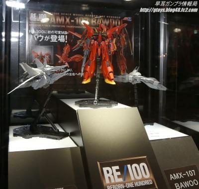 C3 TOKYO 2016 RE100 バウ 01