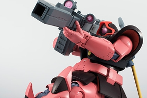 ROBOT魂 MS-09RS シャア専用リック・ドム ver. A.N.I.M.E. rt