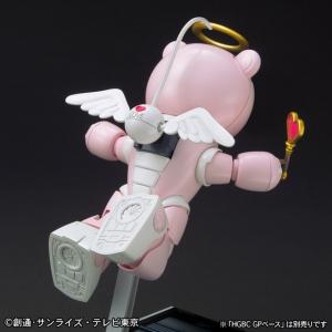 HGBF ベアッガイP(プリティ)002