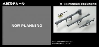 MG MS-06R-2 ギャビー・ハザード専用ザクIIの商品説明画像5