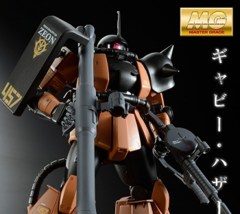 MG MS-06R-2 ギャビー・ハザード専用ザクIIの商品説明画像1