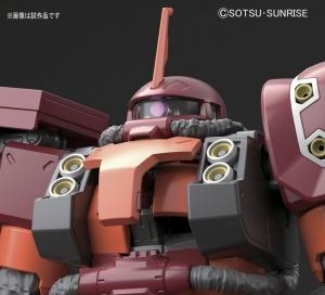"MG 高機動型ザク""サイコ・ザク""Ver.Ka(GUNDAM THUNDERBOLT版) 3"