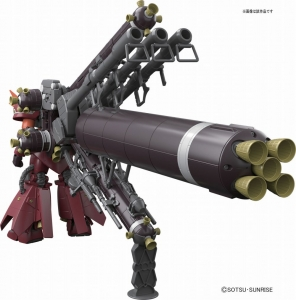 "MG 高機動型ザク""サイコ・ザク""Ver.Ka(GUNDAM THUNDERBOLT版) 2"