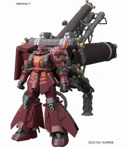 "MG 高機動型ザク""サイコ・ザク""Ver.Ka(GUNDAM THUNDERBOLT版) 1"