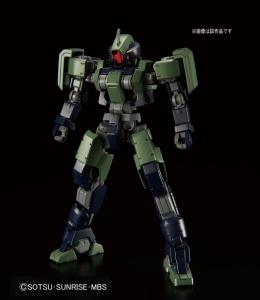 HG ゲイレール2
