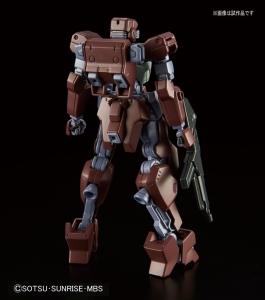 HG イオフレーム獅電2