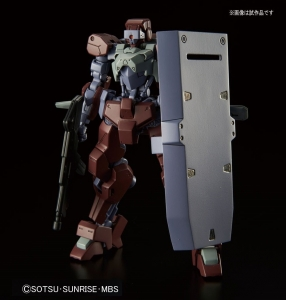HG イオフレーム獅電3