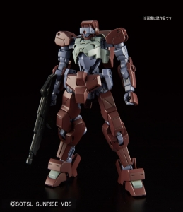 HG イオフレーム獅電1