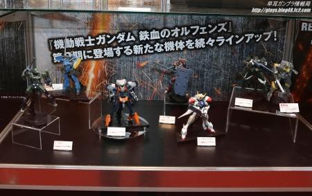 C3 TOKYO 2016 HG 鉄血のオルフェンズ量産機2