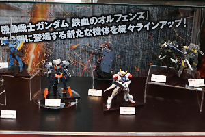 C3 TOKYO 2016 HG 鉄血のオルフェンズ量産機2t