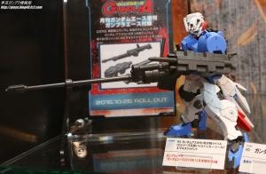 C3 TOKYO 2016 ガンプラ付録「HG ガンダムアスタロト用対物ライフル、HGシリーズ汎用 パイルバンカー・シールド&マルチジョイント」05