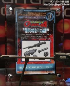 C3 TOKYO 2016 ガンプラ付録「HG ガンダムアスタロト用対物ライフル、HGシリーズ汎用 パイルバンカー・シールド&マルチジョイント」06