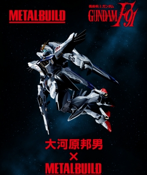 METAL BUILD ガンダムF91のスペシャルページ