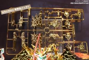 全日本模型ホビーショー BB戦士 LEGENDBB 武者飛駆鳥 超鋼Ver.06
