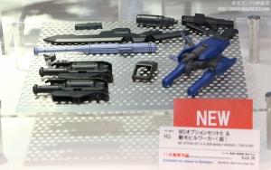 全日本模型ホビーショー2016 「HG MSオプションセット7&モビルワーカー」、「HG MSオプションセット6 新モビルワーカー」、「HG MSオプションセット5&鉄華団モビルワーカー」04
