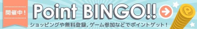bingo_bnr_670100 (4)