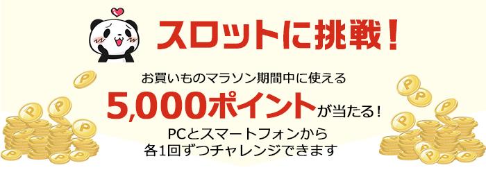 item_02 (1)