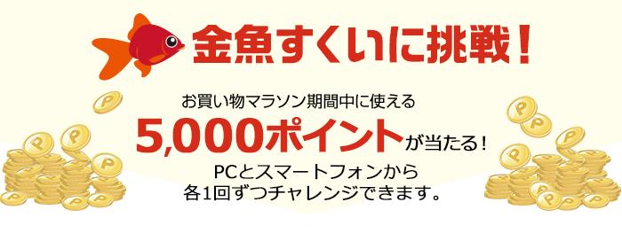 item_02.png