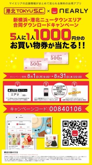 kouhoku_signage.jpg