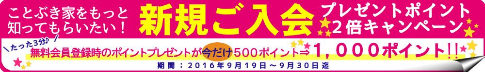 shinki0919.jpg