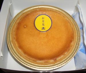 モロゾフデンマーククリームチーズケーキ
