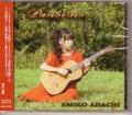 足立江美子のCD「パノルモ」